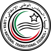 270px-Seal_of_the_National_Transitional_Council_(Libya).svg