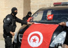 TUNISIA-POLITICS-UNREST-ISLAMISTS-CONGRESS-POLICE