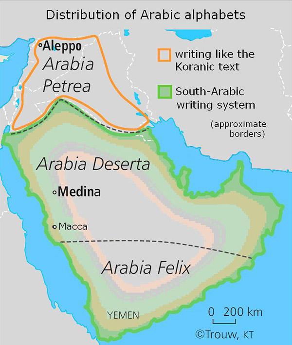 Cartina Yemen.Il Nome Arabia Felix E Frutto Di Un Equivoco Lo Yemen E La Guerra Civile Mangiatori Di Cervello