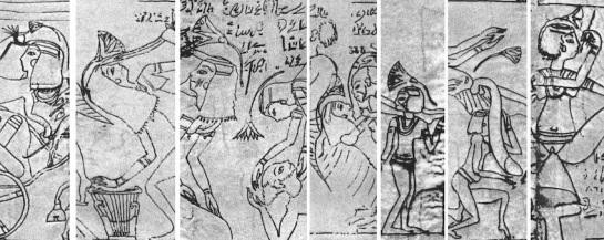 Papiro erotico 55001, secolo XII a.C. Museo Egizio,Torino