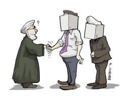 Vignetta di Meno