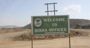 L'ingresso della miniera di Bisha